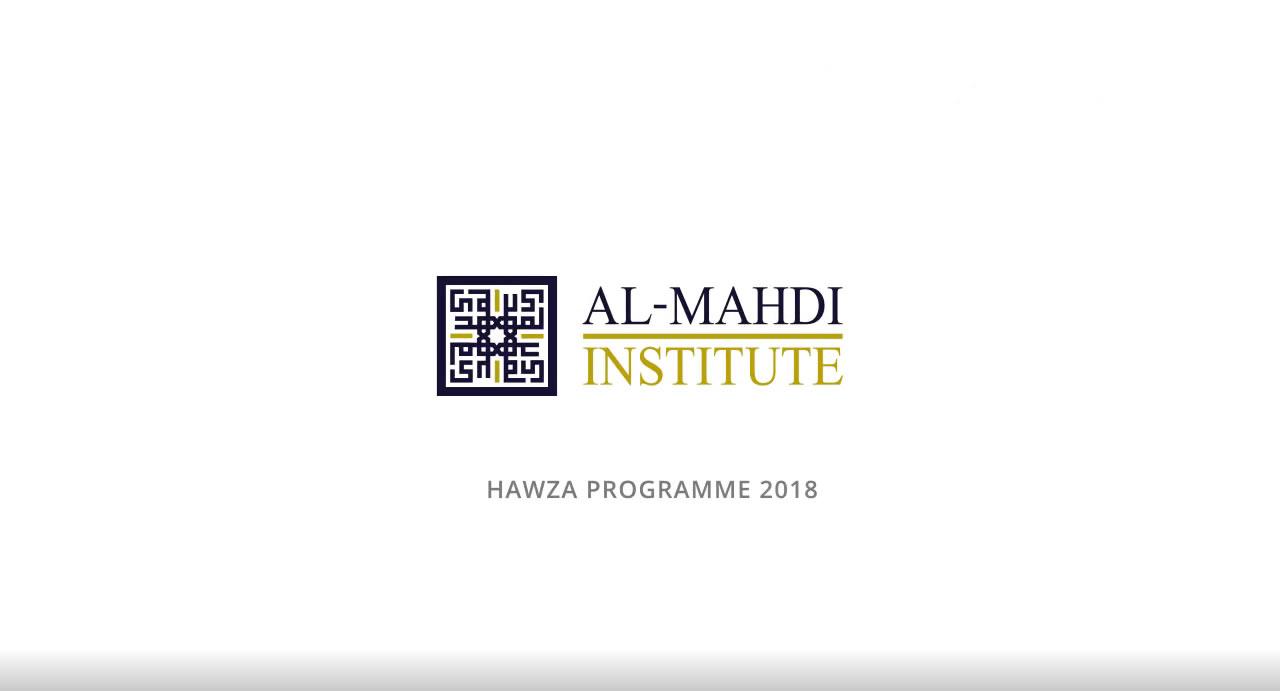 Hawza Programme - Al-Mahdi Institute