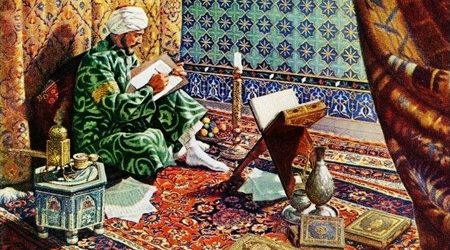 Introduction to Muslim Philosophy (PHIINT)