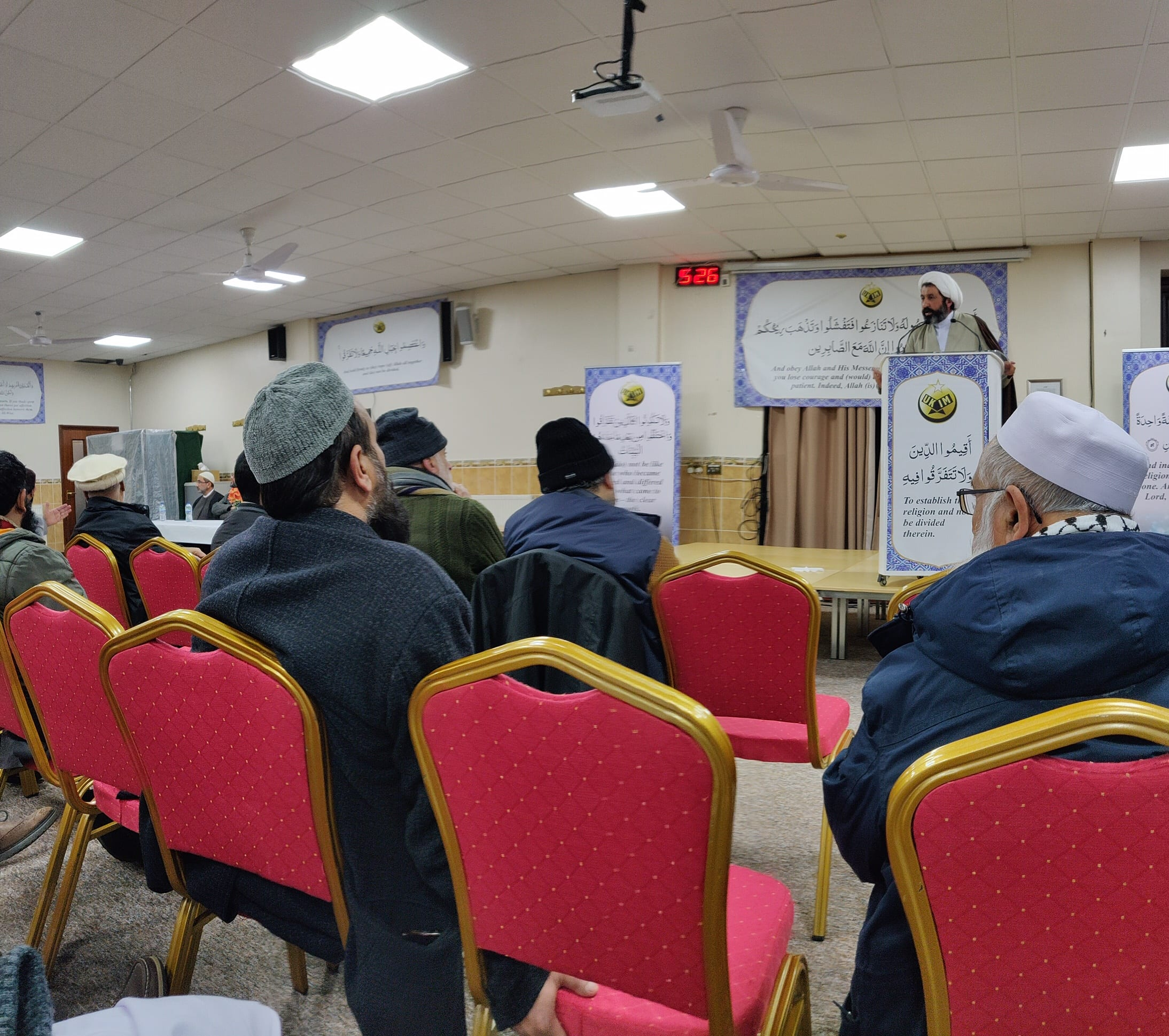 4th Unity Conference on the Seera of Prophet Muhammed (pbuh).