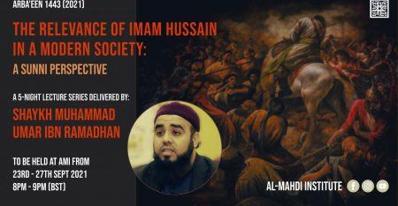 Arbaeen poster (3)